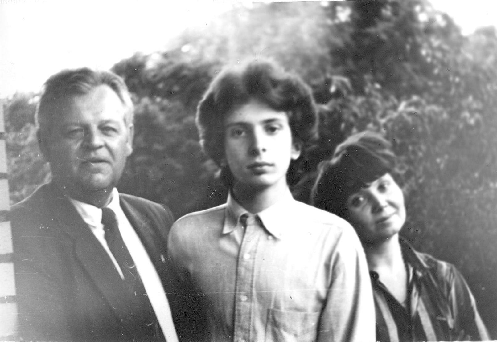 Судьба детей с.есенина фото